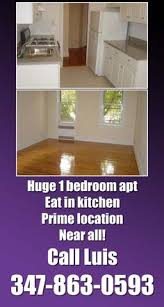 1 bedroom apartments for rent nyc 1 bedroom apartment with balcony for rent in rego park queens nyc
