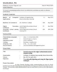 the best essay in the world cover letter for entry level data