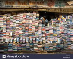 engineering book shops in delhi india book store stock photos india book store stock images alamy