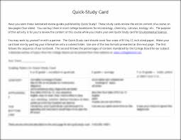 quick study guides study card for final exam quick study card have you seen those