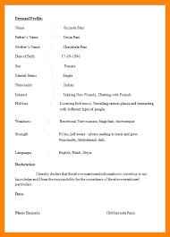 pdf of resume format 10 student cv format pdf apgar score chart