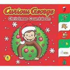 curious george ornament personalized