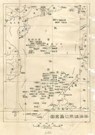 Spratly Islands Map Monthly Articles The Chinese Reclamation Works In The Spratly