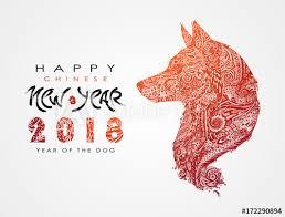 lunar new year photo cards new year 2018 zodiac dog happy new year card pattern
