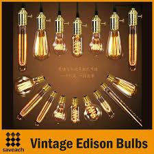 best 2015 new fashion incandescent vintage light bulb edison bulb
