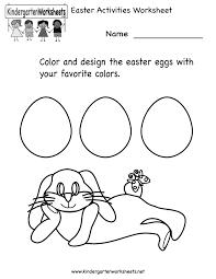 kindergarten easter activities worksheet printable just call me
