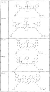 patente wo2010031758a1 a lithographic printing plate precursor