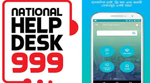 va national service desk launches toll free short code 999