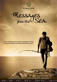 file messages of the sea jpg