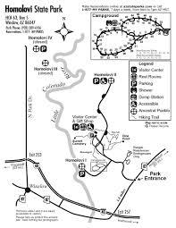 State Park Map by Homolovi Park Maps Homolovi State Park