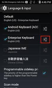 how to change keyboard on android enterprise keyboard setup zebra technologies techdocs