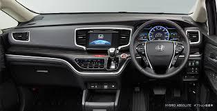 Honda Odyssey Interior 2016 Honda Odyssey Hybrid Interior Dashboard Indian Autos Blog