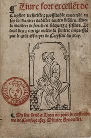 livre cuisine original file livre fort excellent de cuisine 1555 tp jpeg wikimedia commons