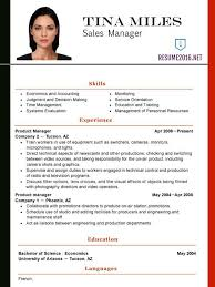 new resumes format resume format 2016 12 free to download word