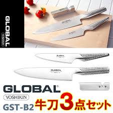 global kitchen knives smart kitchen rakuten global market three points of global b
