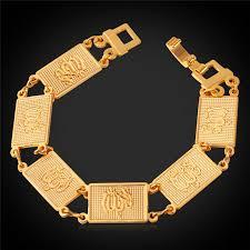 men s religious jewelry allah bracelet for women men islamic religious jewelry fashion new
