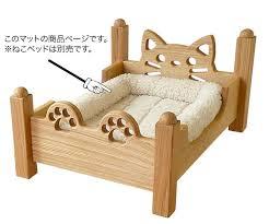 time in heart rakuten global market cat bed option for