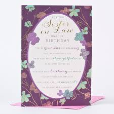 birthday card sister in law flowers only 99p