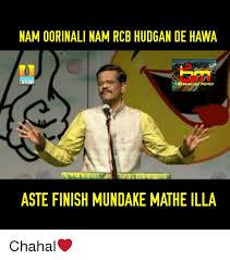 Rcb Memes - namoorinali nam rcb hudgan de hawa memes aste finish mundake mathe