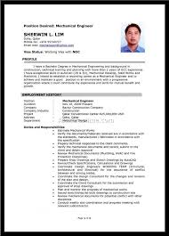 Hvac Resume Template Download Hvac Mechanical Engineer Sample Resume