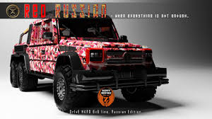 mercedes benz 6x6 dartz red russian mercedes benz g63 amg 6x6 is vlad to the bone