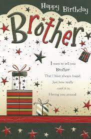 happy birthday brother card amazon co uk kitchen u0026 home