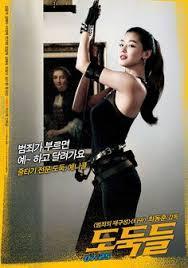 harmony korean film english subtitles korean movies