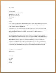 lettre de motivation en cuisine echantillon de format de lettre de motivation motivation barman type