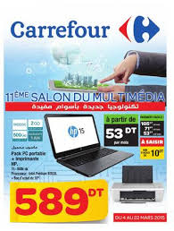 carrefour informatique pc bureau catalogue carrefour salon informatique et multimedia by carrefour