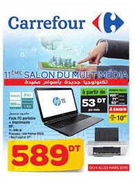 carrefour informatique pc bureau catalogue carrefour salon informatique et multimedia by carrefour