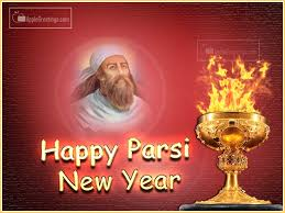 nowruz greeting cards iranian new year wishing cards id 2080 applegreetings