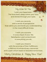 best 25 wishes quotes ideas on wishes