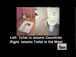 muslim bathroom watering can islamic toilet etiquette youtube