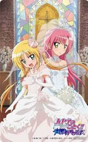 wedding dress anime post an anime character that wears a wedding gown anime