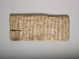 amarna letter royal letter from abi milku of tyre to the king of