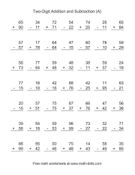 ideas of free printable mixed addition and subtraction worksheets