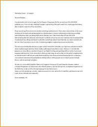 motivation letter erasmus cover letter motivation letter gem1 how to write a cover
