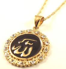 necklace with name ebay images Name of god allah in arabic necklace pendant islamic gold koran 22 jpg