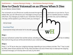 How To Check If You by How To Check Voicemail From Another Phone 8 Steps With Pictures