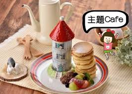 3 pi鐵es cuisine 日本主題café 全新造型餐單 即時新聞 生活 on cc東網