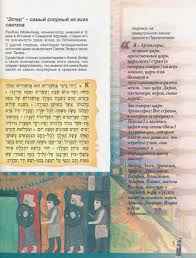 megillat esther online megillat esther purim buy this book