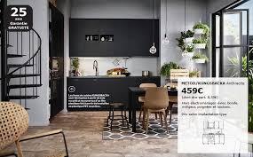cuisine sur mesure pas cher cuisine équipée pas cher moderne sur mesure et design ikea
