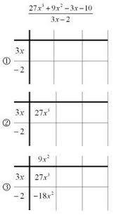 2 by 2 digit multiplication color worksheet by 2 multiplication