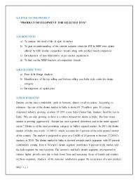 graduation project report