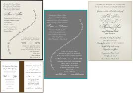 Indian Wedding Program Template Jewish Wedding Invitation Wording Deceased Parent Matik For
