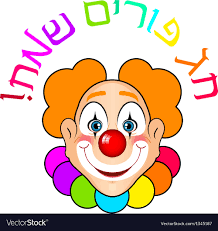 purim picture happy purim hebrew card with clown royalty free vector image