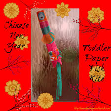 chinese new year toddler paper fish kite there and back again