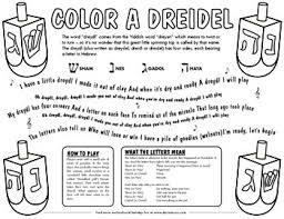 jewish dreidel song lyrics gallery ascending star