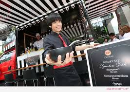 cuisine mobile หล ยส แม กซ และคชา af8 ร วมก จกรรม เก ยว morning cp mobile