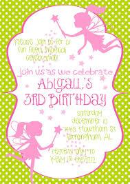 tinkerbell birthday invites alesi info